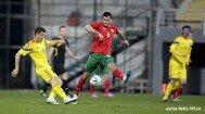 România - Bulgaria 0-0, amical